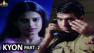 Horror Crime Story Kyon Part - 2 | Aatma Ki Khaniyan | Sri Balaji Video - SRIBALAJIMOVIES