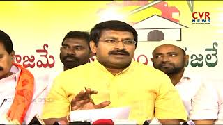 TDP MLC Beeda Ravichandra Press Meet over CJFS Lands | Nellore District | CVR News - CVRNEWSOFFICIAL