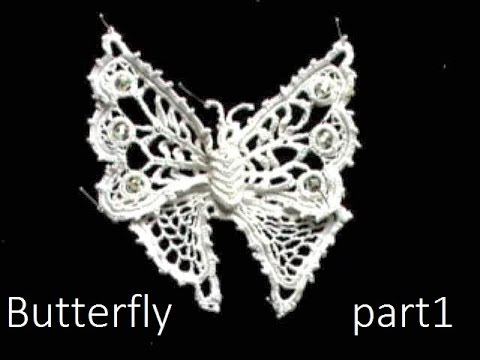 How to make a butterfly in Irish Crochet Lace, part 1