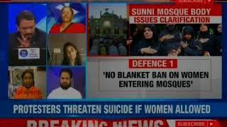 #MandirMasjidMahila: Muslim Women to move SC, seek entry into Mosque - NEWSXLIVE