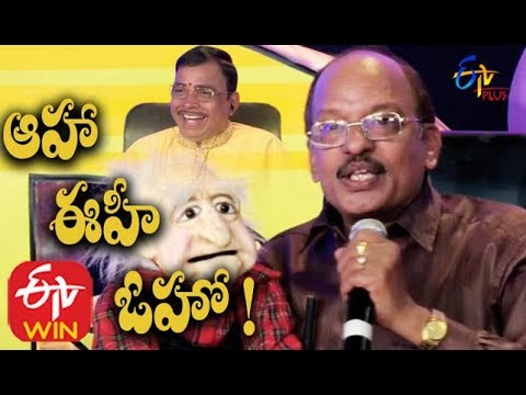 Aaha Eehe Ooho - 30th January 2016 - Full Episode 21 - ETV Plus | cinevedika.com