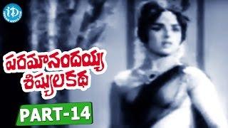 Paramanandayya Sishyula Katha Full Movie Part 14   NTR, KR Vijaya, Sobhan Babu   Cittajallu Pullayya - IDREAMMOVIES