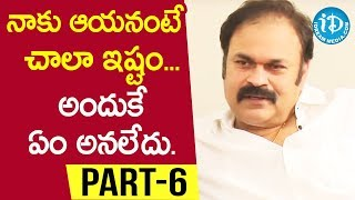 Actor & Producer Nagababu Exclusive Interview - Part #6 || Talking Movies With iDream - IDREAMMOVIES