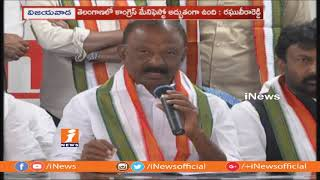 APCC Chief Raghu Veera Reddy Praises Telangana Congress Manifesto | iNews - INEWS