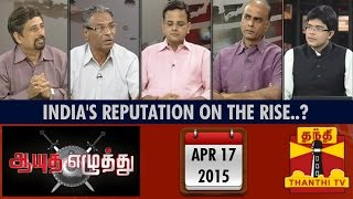 "Aayutha Ezhuthu 17-04-2015 Debate On ""India's Reputation on the Rise ?"" – Thanthi TV Show"