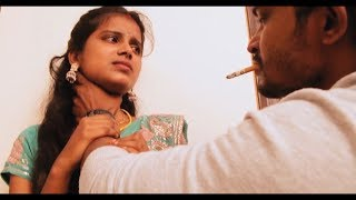 Prema / Pelli - Latest Telugu Short Film 2019 - YOUTUBE