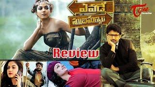 Yevade Subramanyam Movie Review || Maa Review Maa Istam - TELUGUONE