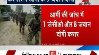 J&K: Army indicts 9 soldiers for killing two youths in Budgam - ZEENEWS