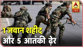 Namaste Bharat: 1 soldier martyred, 3 militants killed in an ongoing encounter in J&K's Tangdhar - ABPNEWSTV