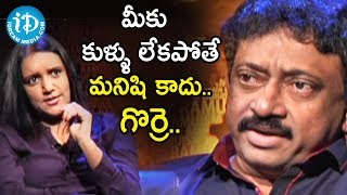 Every CM Has A Jealousy To PM - Ram Gopal Varma | Ramuism 2nd Dose - IDREAMMOVIES
