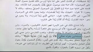 Ali BAĞCI-Katru'n-Neda Dersleri 043