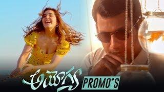 Ayogya Telugu Release Promo's | Vishal, Raashi Khanna | Latest Telugu Trailers 2019 - TFPC