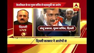 Delhi govt couldn't perform hence the ruckus, says BJP leader Ashish Sood - ABPNEWSTV