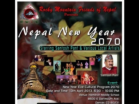 RMFN NEW YEAR 2070 Program Promo (Colorado USA)