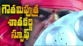 Gautamiputra Satakarni movie spoof || ATM Not working movie || #Gautamiputrasatakarni || #GPSK || - IGTELUGU
