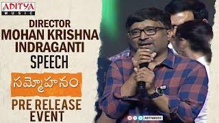 Director Mohan Krishna Indraganti  Speech @ Sammohanam  Pre-Release Event | Sudheer Babu - ADITYAMUSIC