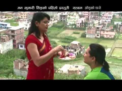 Aanshuko Dharo By Resham Karki, Mina and Mana Kumari