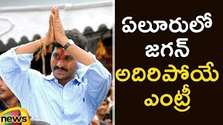 YSRCP President YS Jagan Mohan Reddy Massive Entry At Eluru BC Garjana Meeting | Mango news - MANGONEWS