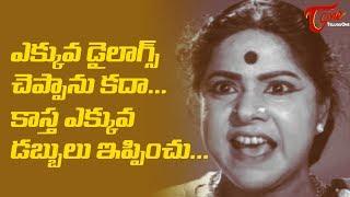 Suryakantham Satires In Srimanthudu Sets   #FilmGossips - TELUGUONE