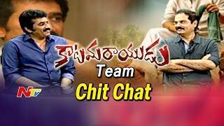 Pawan Kalyan's Katamarayudu Team Special Chit Chat || Rao Ramesh || Dolly || NTV - NTVTELUGUHD