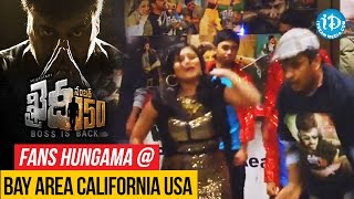 Khaidi No 150 Fans Hungama @ Bay Area California USA || #Chiranjeevi || #VVVinayak - IDREAMMOVIES
