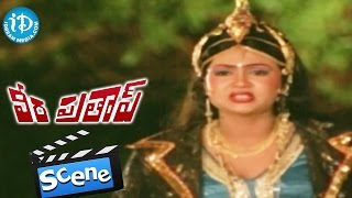 Veera Pratap Movie Scenes - Mohan Babu Fighting With Kota Srinivasa Rao || Giri Babu - IDREAMMOVIES