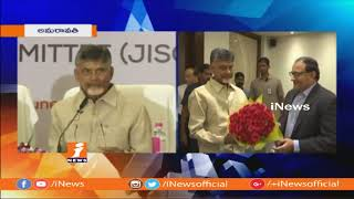 Chandrababu Naidu Speech At 3rd Joint Implementation Steering Committee Meeting At Amaravati | iNews - INEWS