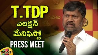 TDP Releases Election Manifesto for Telangana Assembly Elections | #TelanganaElections2018|MangoNews - MANGONEWS