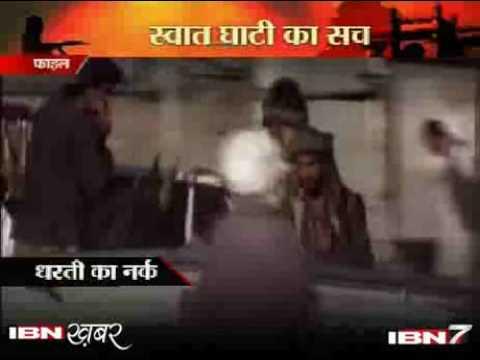 Streaming Taliban in Pakistan's Swat valley rape 11-year old girl (In Hindi/Urdu) Movie online wach this movies online Taliban in Pakistan's Swat valley rape 11-year old girl (In Hindi/Urdu)