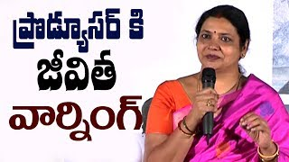 Jeevitha Rajasekhar's warning to producer - IGTELUGU