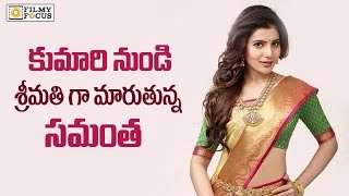 Naga Chaitanya & Samantha Marriage Fixed In This Year ?