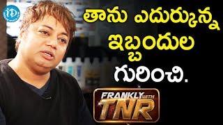 తాను ఎదురుకున్న ఇబ్బందుల గురించి  చెప్పిన Hair Stylist Sachin Dakoji || Frankly With TNR - IDREAMMOVIES