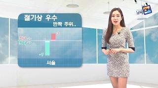 날씨정보 02월 18일 11시 발표