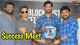 Abhimanyudu Movie Success Meet | Vishal | Samantha | Arjun | TeluguOne - TELUGUONE
