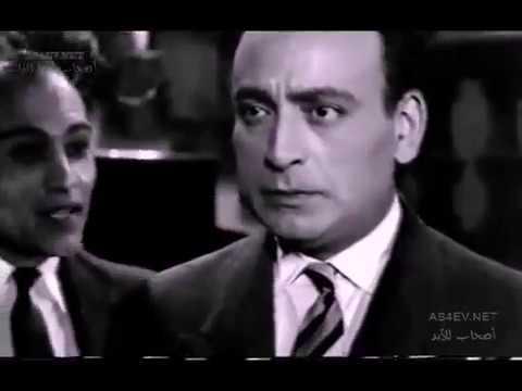 الفيلم النادر  جدا   المنتقم إنتاج 1947 - اتفرج دوت كوم