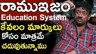 Ram Gopal Varma Opinion on Education System | Ramuism Reloaded | Swapna | Tvnxt Hotshot - MUSTHMASALA