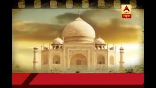 Jan Man: Was Taj Mahal built on Shiva temple? - ABPNEWSTV