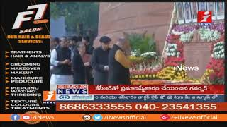 Narendra Modi and Venkaiah Naidu Pays Tribute To 2001  Parliament Attack Martyrs | iNews - INEWS