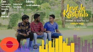 Love Lo Kastalu || Latest Telugu Comedy short film 2017 || By FutureFine Creations - YOUTUBE
