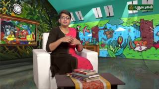 Chinnanchiru Ulagam | Morning Cafe 23-06-2017  PuthuYugam TV Show