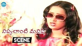 Nippulanti Manishi Movie Scenes - Balakrishna Follows Radha    Sarath Babu - IDREAMMOVIES