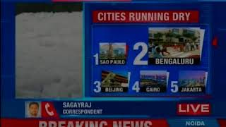 Bengaluru on the brink of acute water crisis; no. of water bodies reduced by 79% - NEWSXLIVE