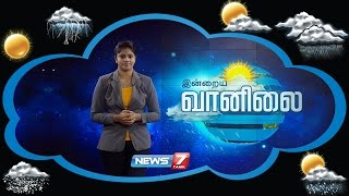 Weather Forecast 25-11-2016 – News7 Tamil Show