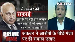 Prime Time With Ravish Kumar, Oct 15, 2018 - NDTVINDIA