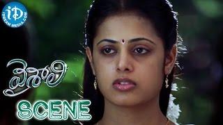 Vaishali Telugu Movie || Sindhu Menon College ragging scene || Aadhi, Sindhu Menon - IDREAMMOVIES