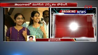 Polling Peacefully Ends | in Telangana | Clashes in Some Constituencies | CVR News - CVRNEWSOFFICIAL
