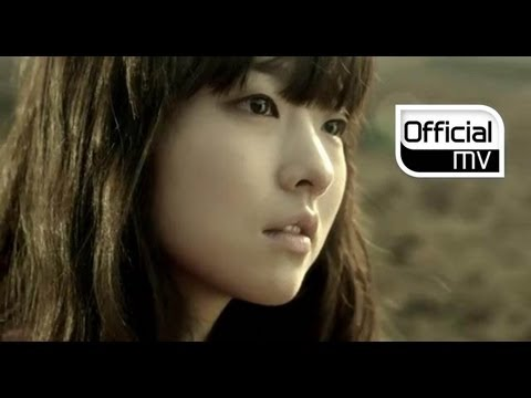 IU – Only I didn't know
