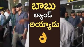 Mahesh Babu Landed In Chennai For SPYDER Audio Launch | TFPC - TFPC