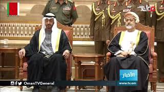 جلالة السلطان المعظم .. جهود متواصلة للتعاون مع الأشقاء العرب والنأي بالمنطقة عن الصراعات
