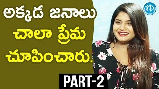 Anaganaga Oka Oorilo Movie Team Exclusive Interview Part #2 || Talking Movies with iDream #694 - IDREAMMOVIES